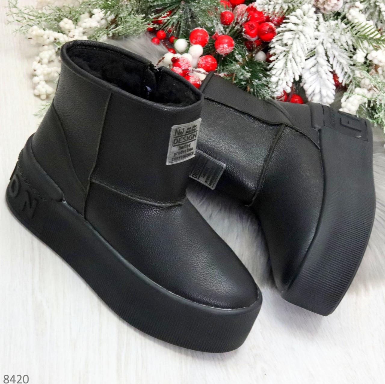 Ультра модные черные женские ботинки угги на молнии натуральная кожа 37-24 39-25см