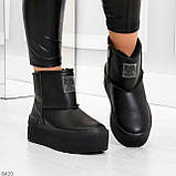 Ультра модные черные женские ботинки угги на молнии натуральная кожа 37-24 39-25см, фото 7