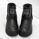 Ультра модные черные женские ботинки угги на молнии натуральная кожа 37-24 39-25см, фото 8