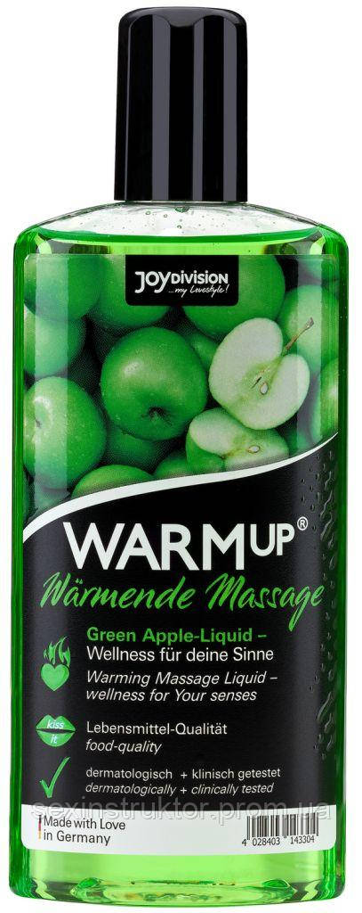 Массажное масло - WARMup Green Apple, 150 мл