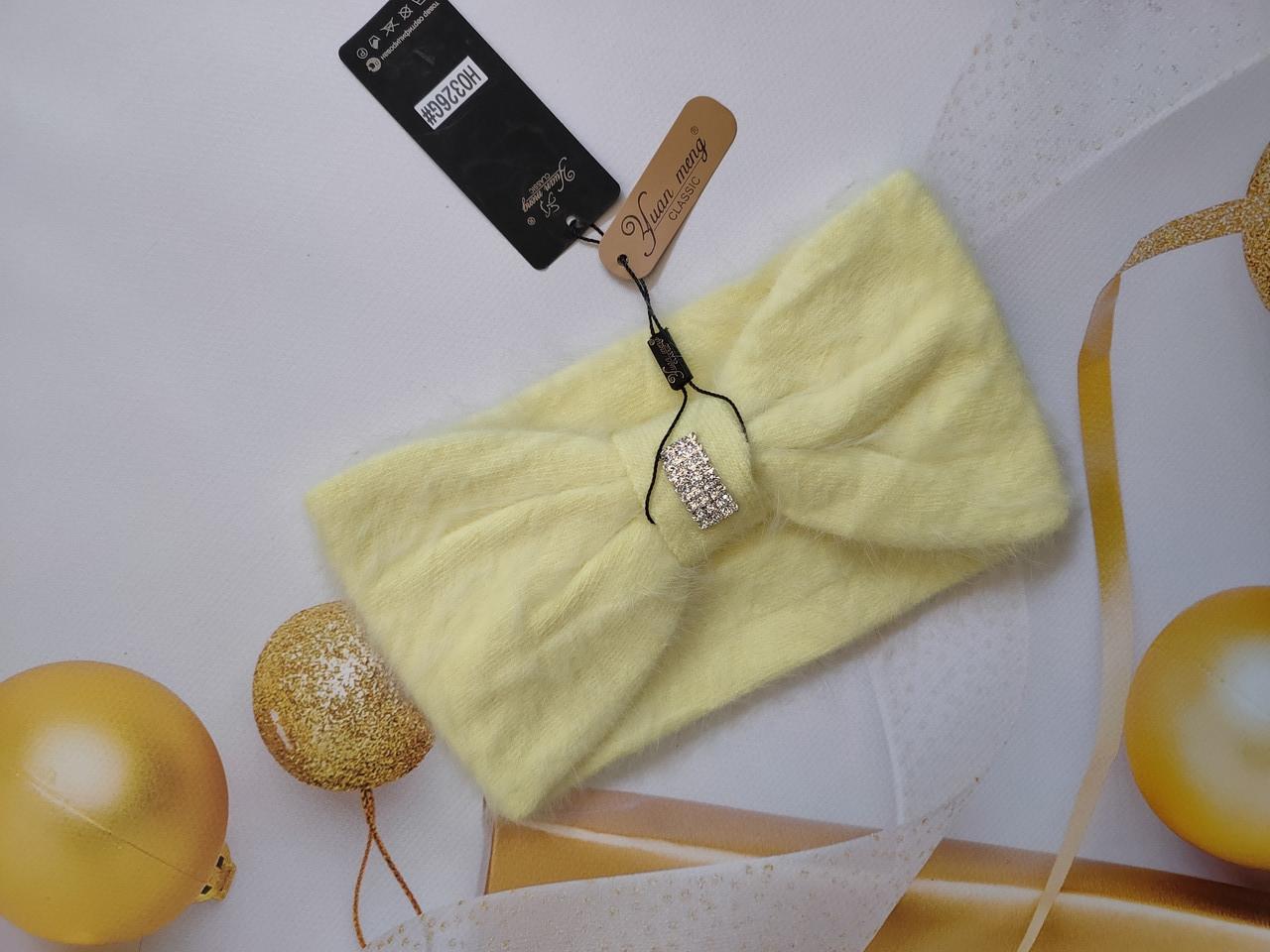 Повязка на голову из  ангоры YUAN MENG 0326 желтый