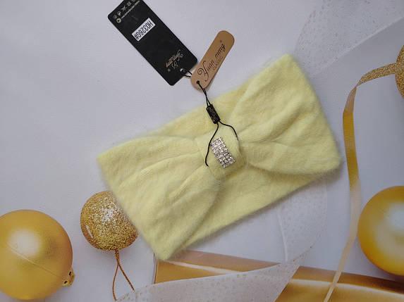 Повязка на голову из  ангоры YUAN MENG 0326 желтый, фото 2