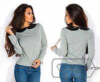 Женская кофта с кожаным воротничком