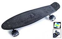 """Пенни борд скейт со светящимися колесами 22"""" черный"""