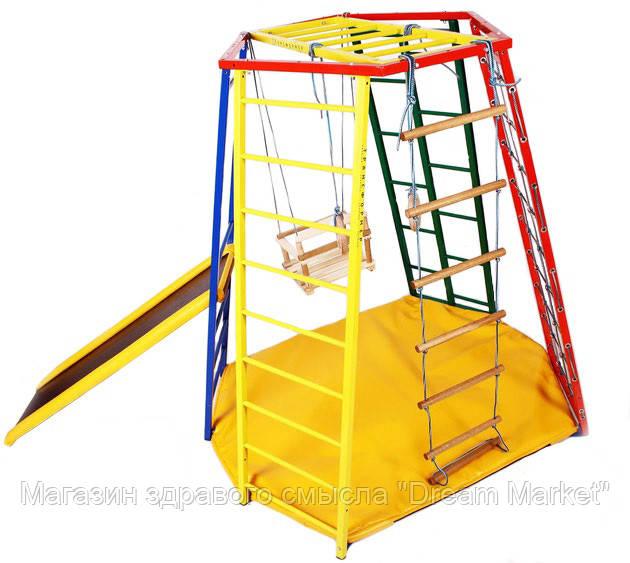 Детский спортивный Комплекс-уголок для дома и улицы: деревянные качели и кольца, горка 154х154х145см 62169