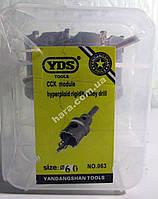 Коронка по металлу 60 мм YDS