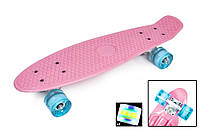 """Пенни борд скейт со светящимися колесами 22"""" нежно-розовый"""