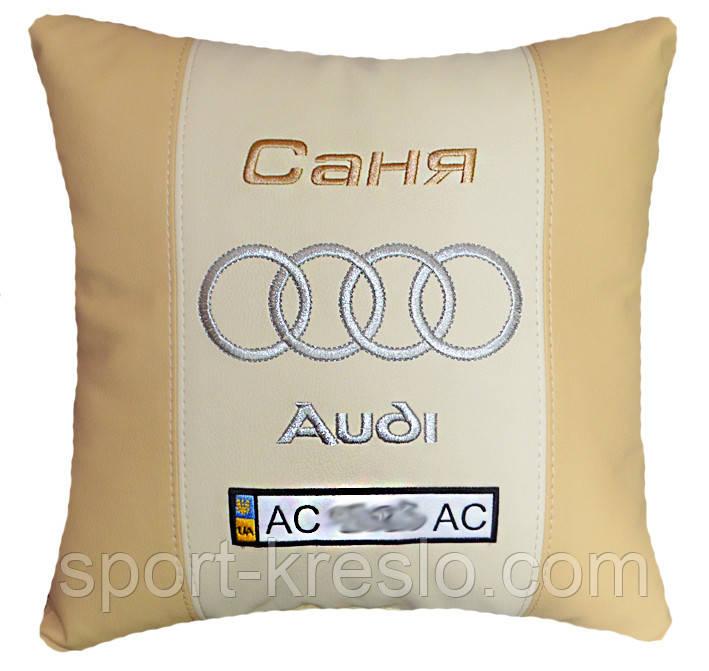 Подушка сувенирная с маркой машины ауди Audi
