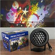 Лазерный проектор Projection Lamp новогодний для рождества квартиры комнаты дома дискотеки домашний лазер