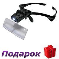 Увеличительные лупа-очки №300 с LED подсветкой, фото 1