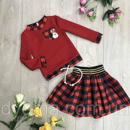 """Детский костюм """" Френки-юбка """" для девочек, фото 2"""