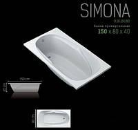 """Ванна акриловая прямоугольная SWAN """"Simona"""" 150х80х40 см.в комплекте ножками и сифоном."""