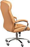 Кресло офисное Special4You Gracia Сappuccino (E6095), фото 5