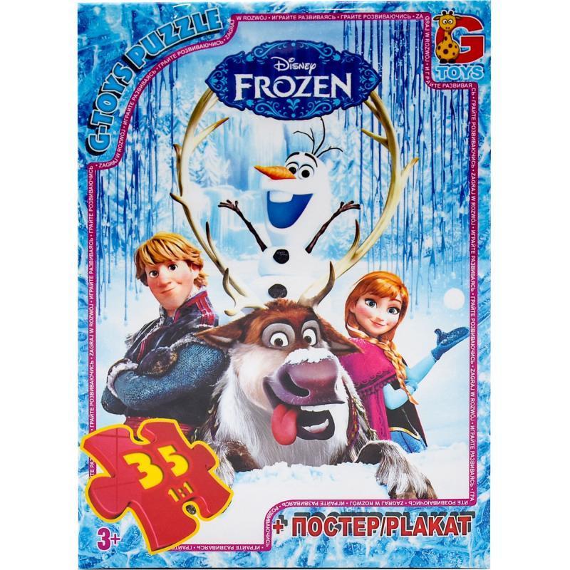 """Пазли ТМ """"G-Toys"""" із серії """"Frouzen"""" (Льодяне Серд"""