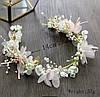 Свадебный венок на голову, свадебный веночек для волос, фото 2