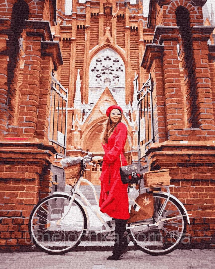 Картина по номерам BrushMe Девушка в красном плаще (BK-GX25442) 40 х 50 см (Без коробки)