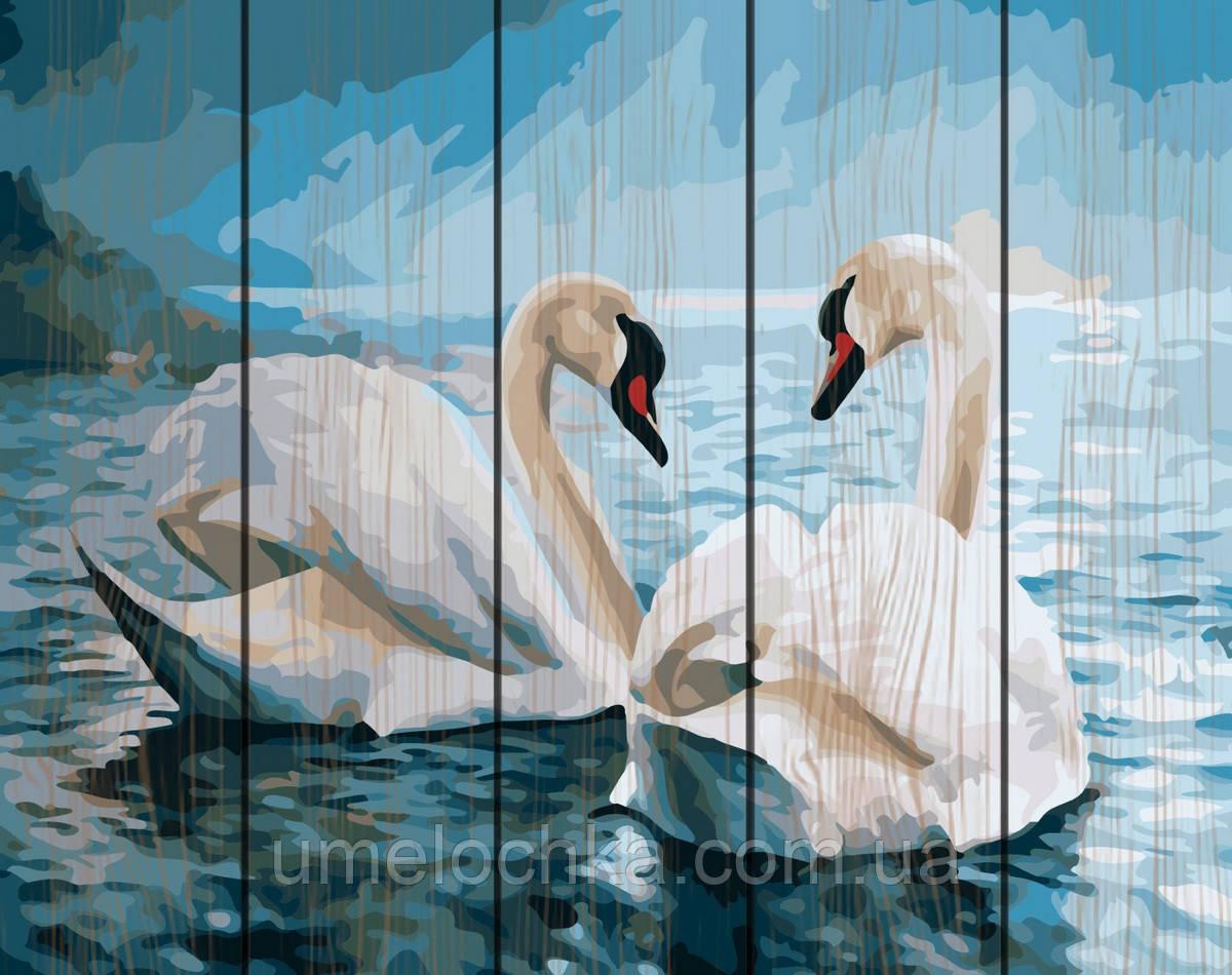 Картина раскраска Rainbow Art Лебединая верность (RA-GXT7648) 40 х 50 см