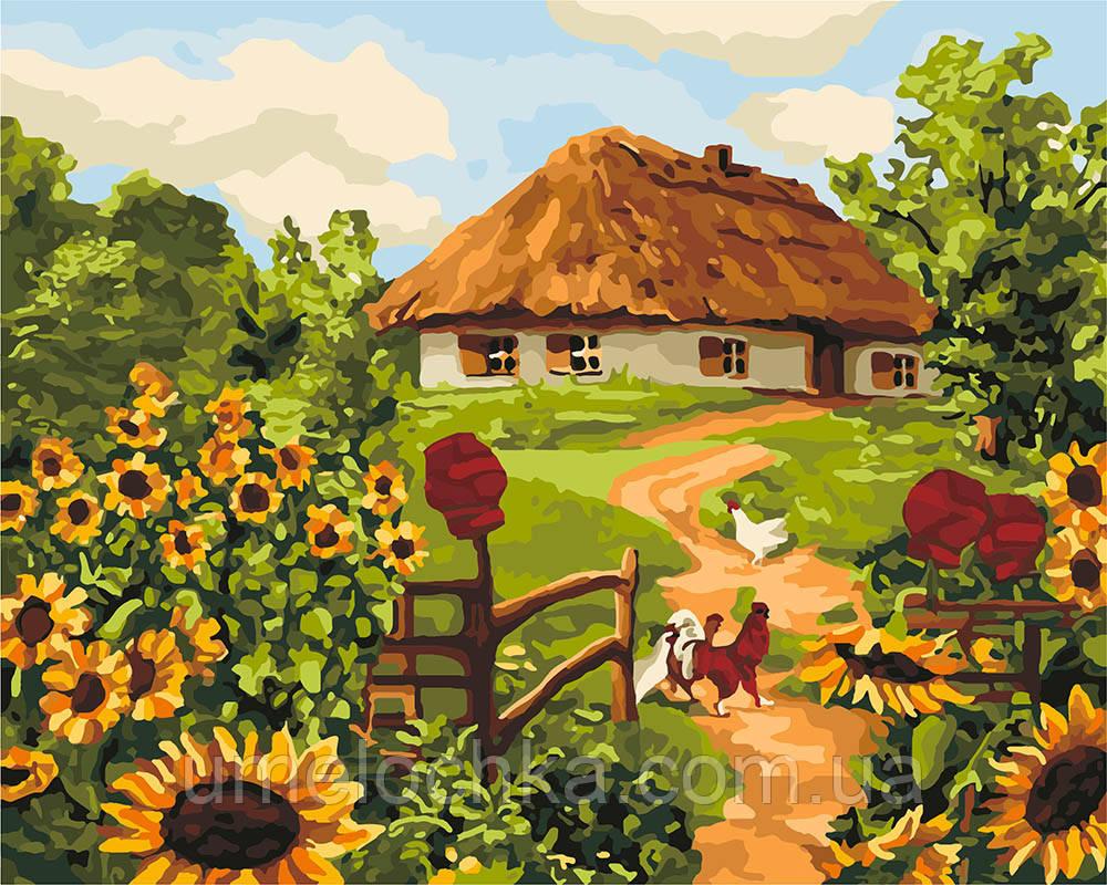 Картина по номерам Идейка Сельский дворик (KH2280) 40 х 50 см