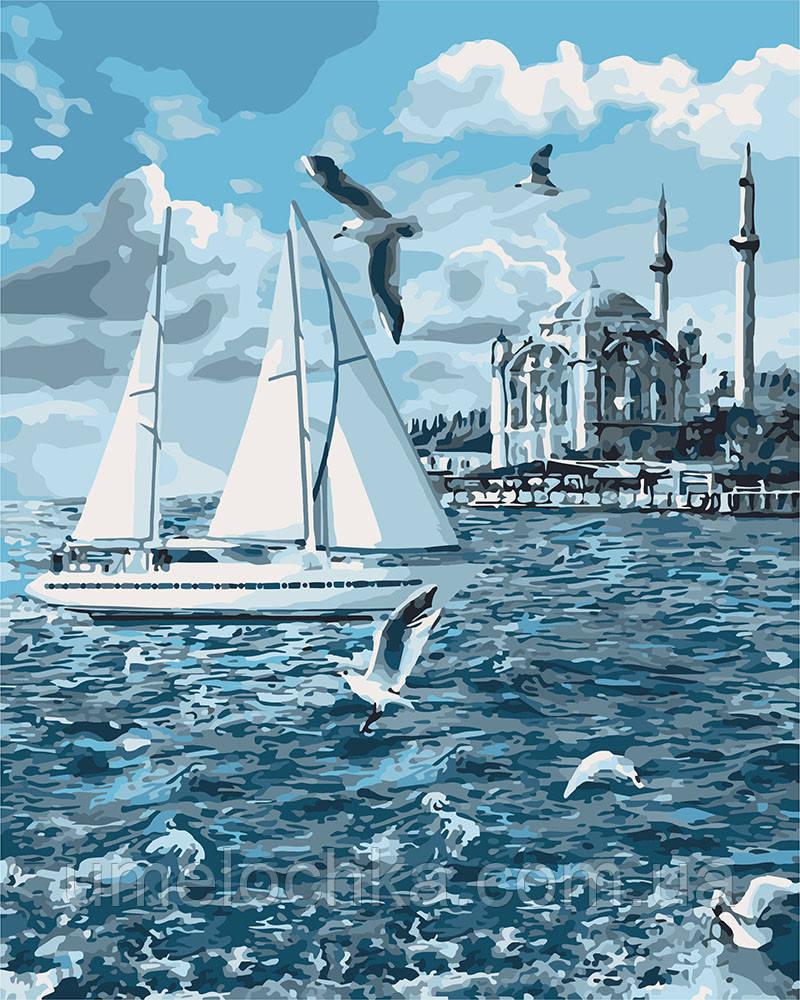 Картина по номерам Идейка Прогулка по Босфору (KH2743) 40 х 50 см