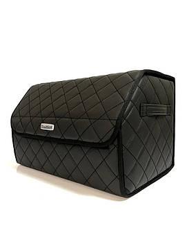 Саквояж-органайзер в багажник с любой маркой авто 30*50*30