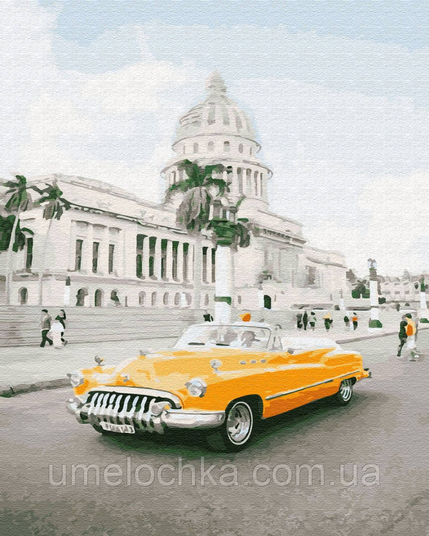 Картина по номерам Кубинское ретро (BRM28889) 40 х 50 см BrushMe