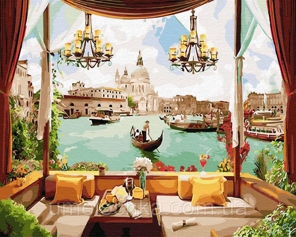 Раскраска для взрослых Кафе с видом на каналы Венеции (BRM30155) 40 х 50 см