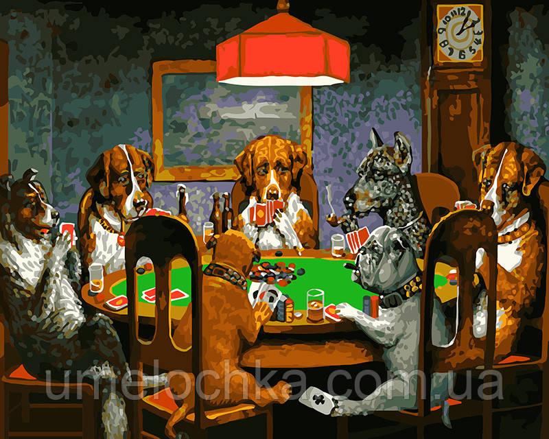 Картина по номерам Покер (BRM4026) 40 х 50 см