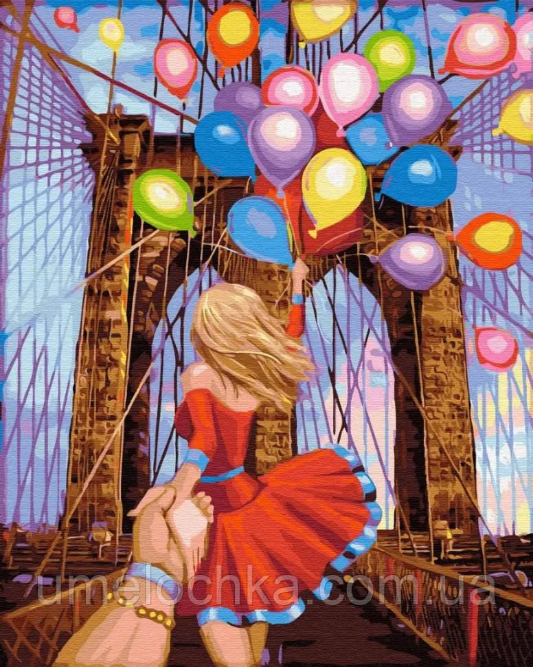 Картина по номерам BrushMe Следуй за мной: Бруклинский мост (BRM31142) 40 х 50 см