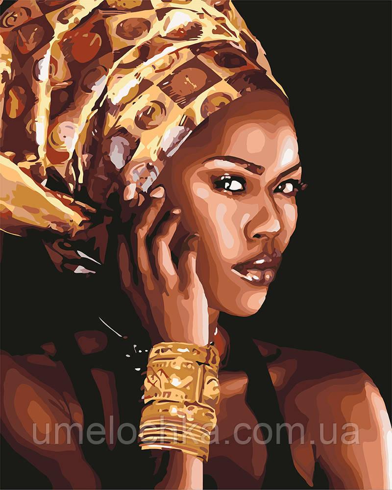 Картина по номерам Идейка Африканская мода (KH4719) 40 х 50 см