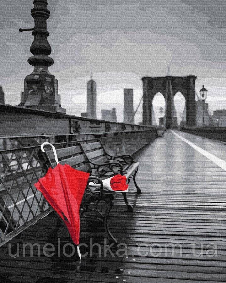 Картина раскраска  Красный зонт на мосту (BK-GX30656) 40 х 50 см (Без коробки)