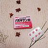 SATO Pamoxan Противопаразитарный (противоглистный) препарат, 6шт