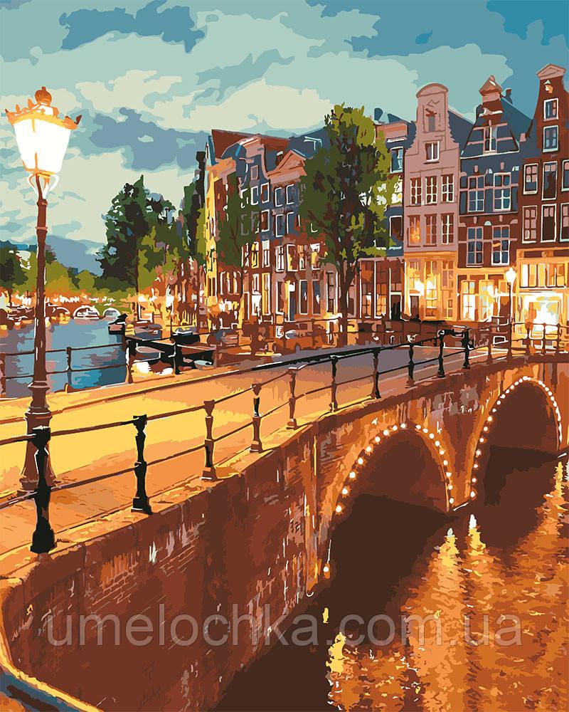 Картина за номерами Ідейка Вечірній Амстердам (KHO3578) 40 х 50 см (Без коробки)