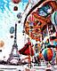 Картина по номерам Парижская карусель (VP1015) 40 х 50 см DIY Babylon, фото 2