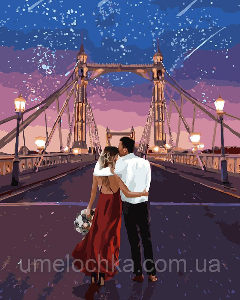 Картина по номерам Идейка Город влюбленных (KHO4663) 40 х 50 см (Без коробки)