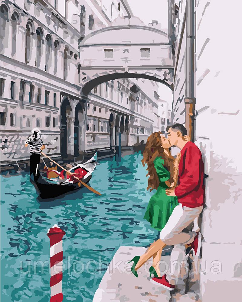 Картина по номерам Идейка Страсть по-итальянски (KHO4681) 40 х 50 см (Без коробки)