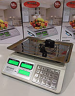 Весы Торговые электронные Wimpex WX-5004 металличиски кнопки ( 50кг/6v/2г )