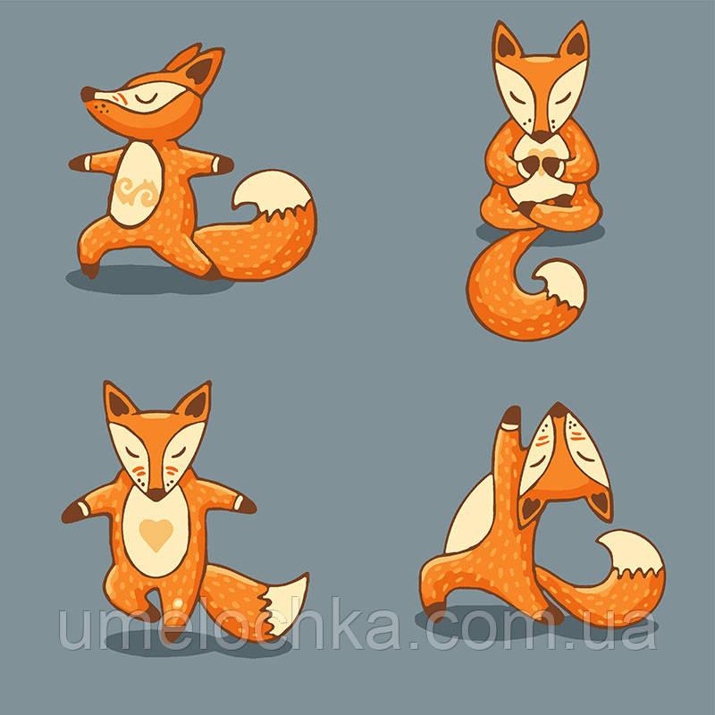 Картина по номерам Квартет Yoga-fox (KNP011) 18 х 18 см Идейка