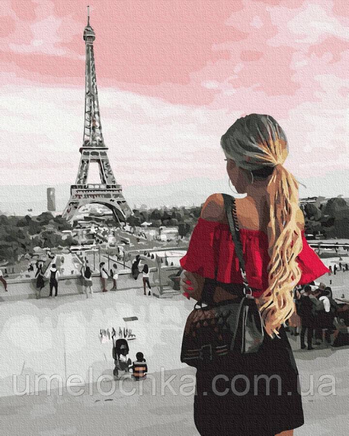 Раскраска по номерам  Встреча с Парижем (BK-GX36129) 40 х 50 см (Без коробки)