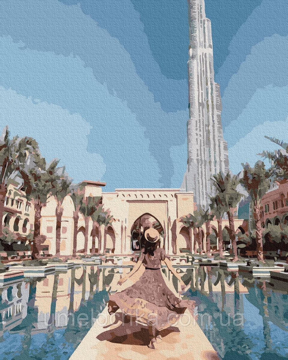Картина по номерам  Прогулка Дубаем (BK-GX36293) 40 х 50 см (Без коробки)