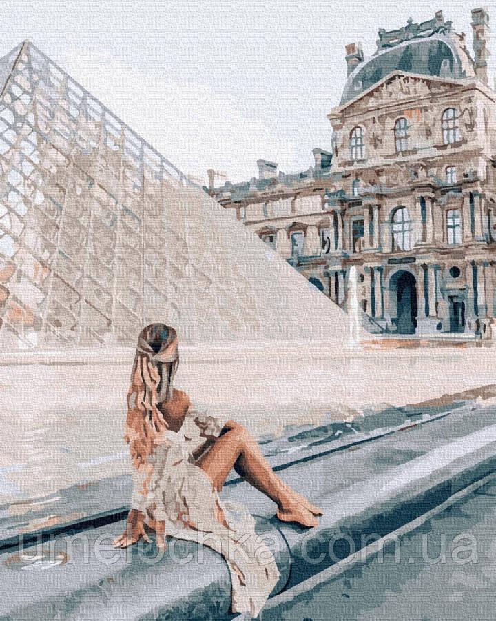 Раскраска для взрослых  Девушка у Лувра (BK-GX37204) 40 х 50 см (Без коробки)