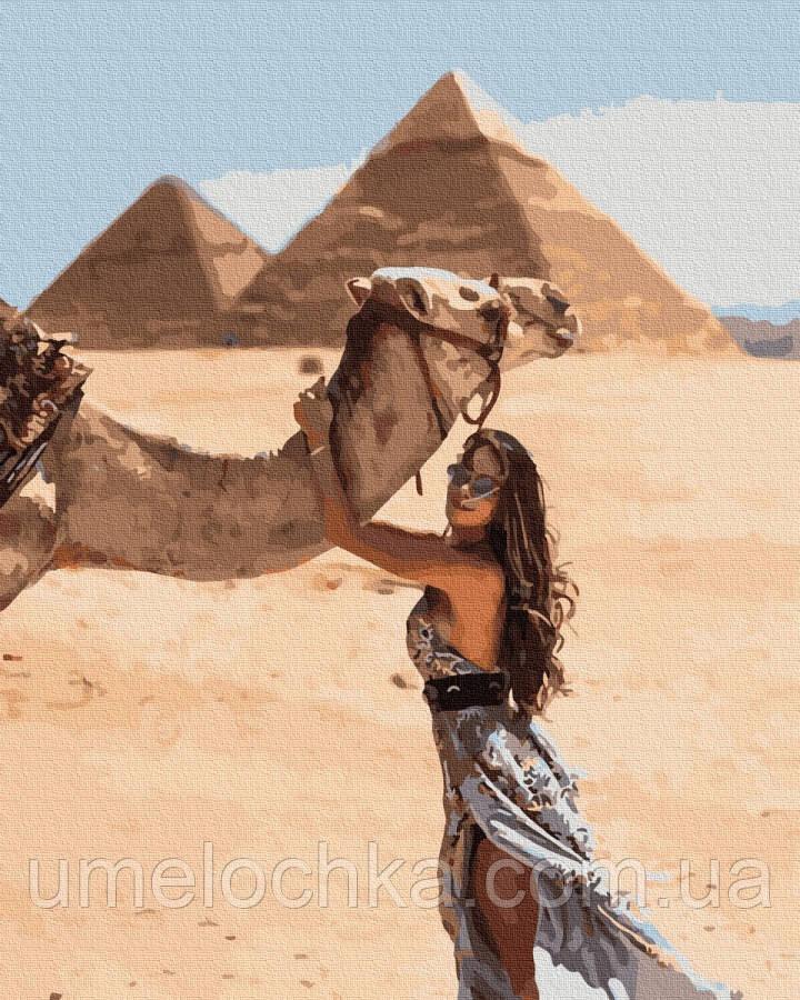 Картины по номерам  Девушка в Египте (BK-GX37207) 40 х 50 см (Без коробки)