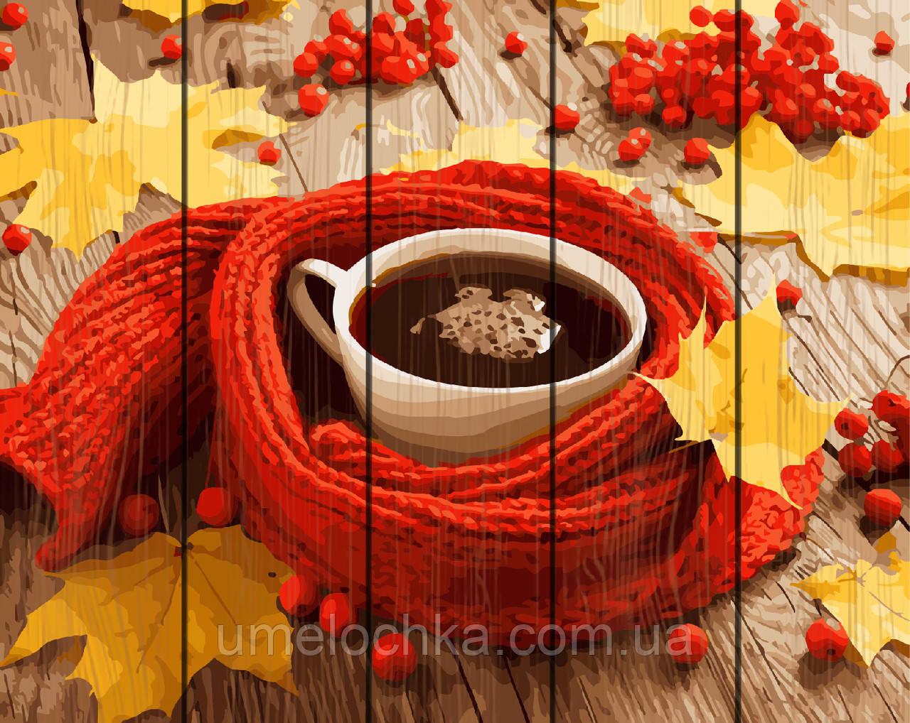 Картина по номерам на дереве  Уютная чашечка кофе (RA-GXT30864) 40 х 50 см