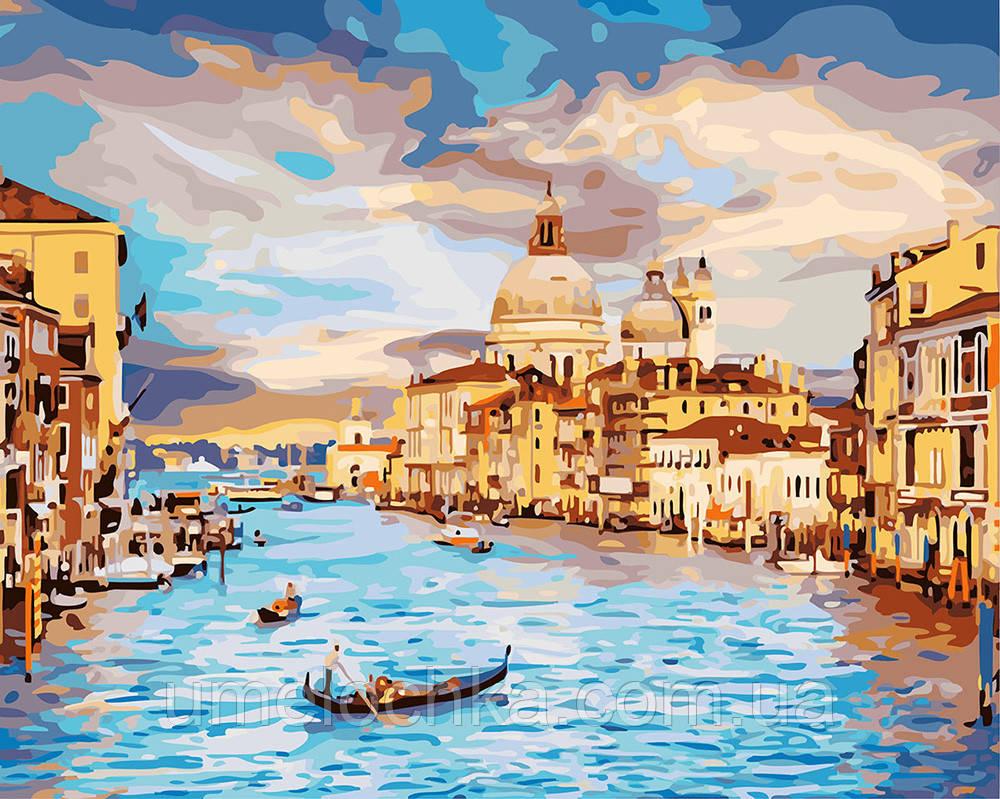 Картина по номерам Очарование Венеции (BRM22296) 40 х 50 см