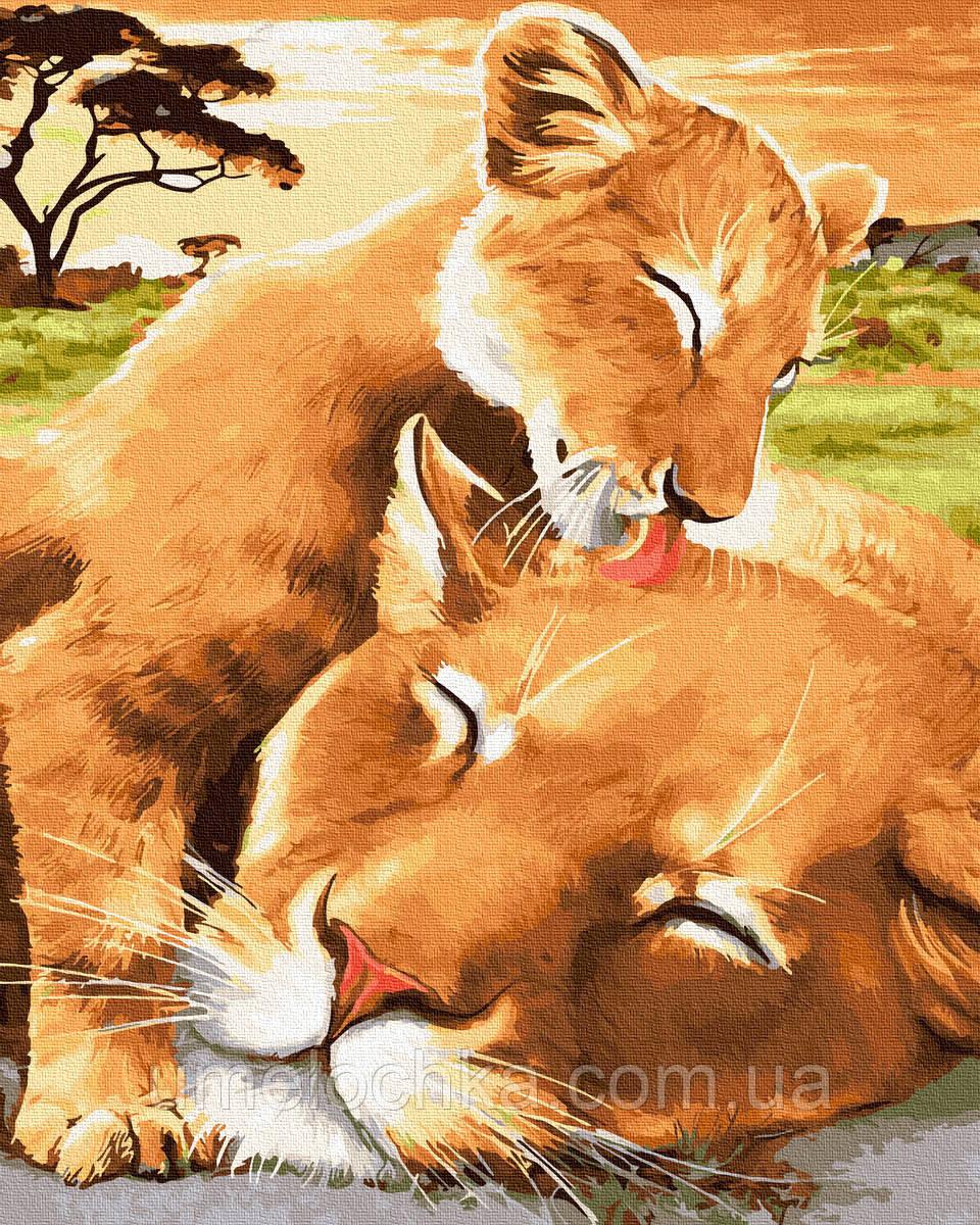 Картина по номерам  Львёнок с мамой (BRM34240) 40 х 50 см