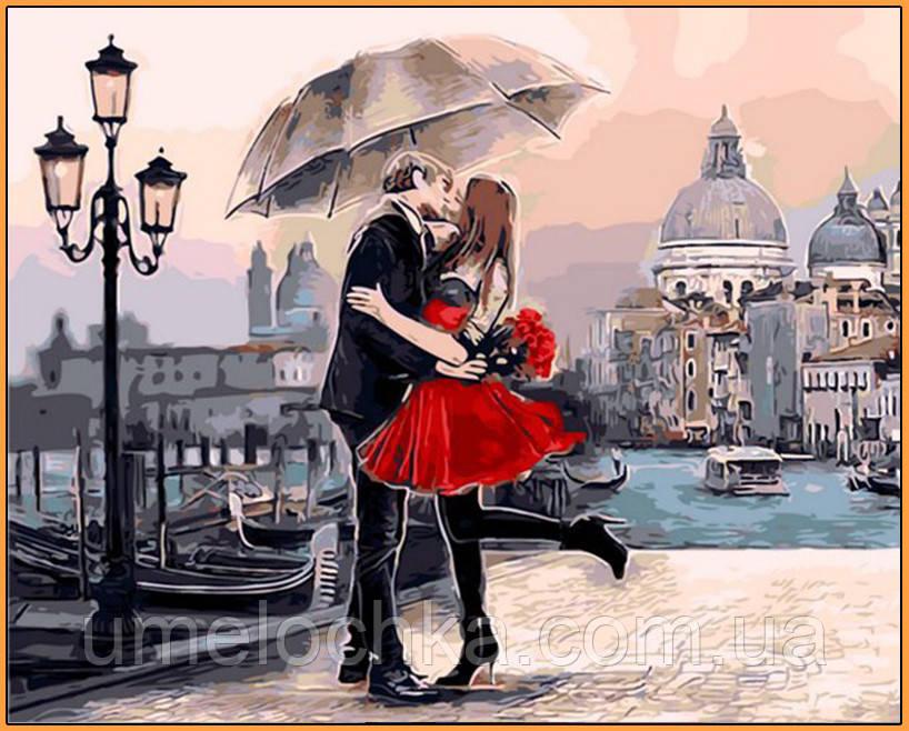 Картина по номерам Babylon Идеальное свидание худ Ричард Макнейл (NB1435R) 40 х 50 см