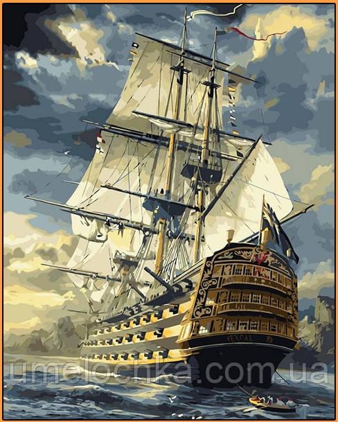 Картина по номерам Babylon Военный фрегат худ Терон Сарел (NB181R) 40 х 50 см