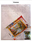 Картина раскраска BrushMe Золотые лисички (BK-GX23579) 40 х 50 см (Без коробки), фото 2