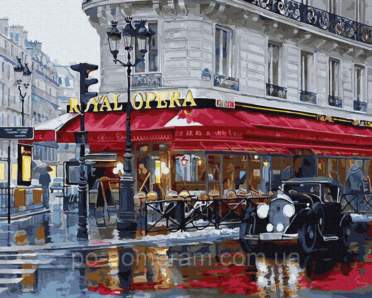 Раскраска по номерам BrushMe Парижское кафе (BK-GX33250) 40 х 50 см (Без коробки)