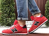 Мужские зимние замшевые кроссовки New Balance 574 красные, фото 1