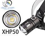 Налобный фонарь T6006 светодиод XHP50, фото 5